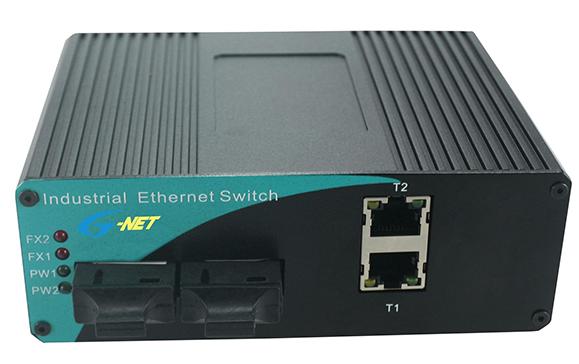 10/100/1000M Industrial Switch. 2 fiber port + 2 RJ45 port