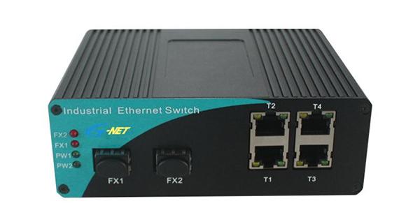 10/100/1000M Industrial Switch. 2 fiber port + 4 RJ45 port